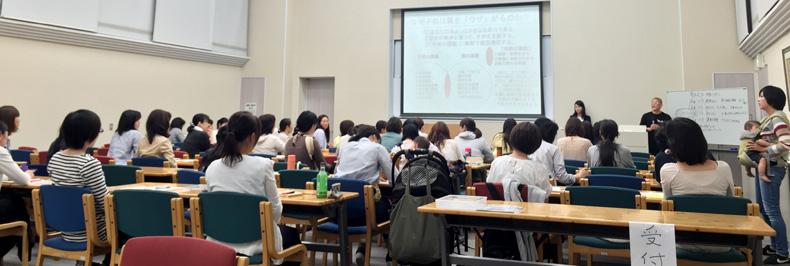 日本アドラー心理学カウンセリング協会